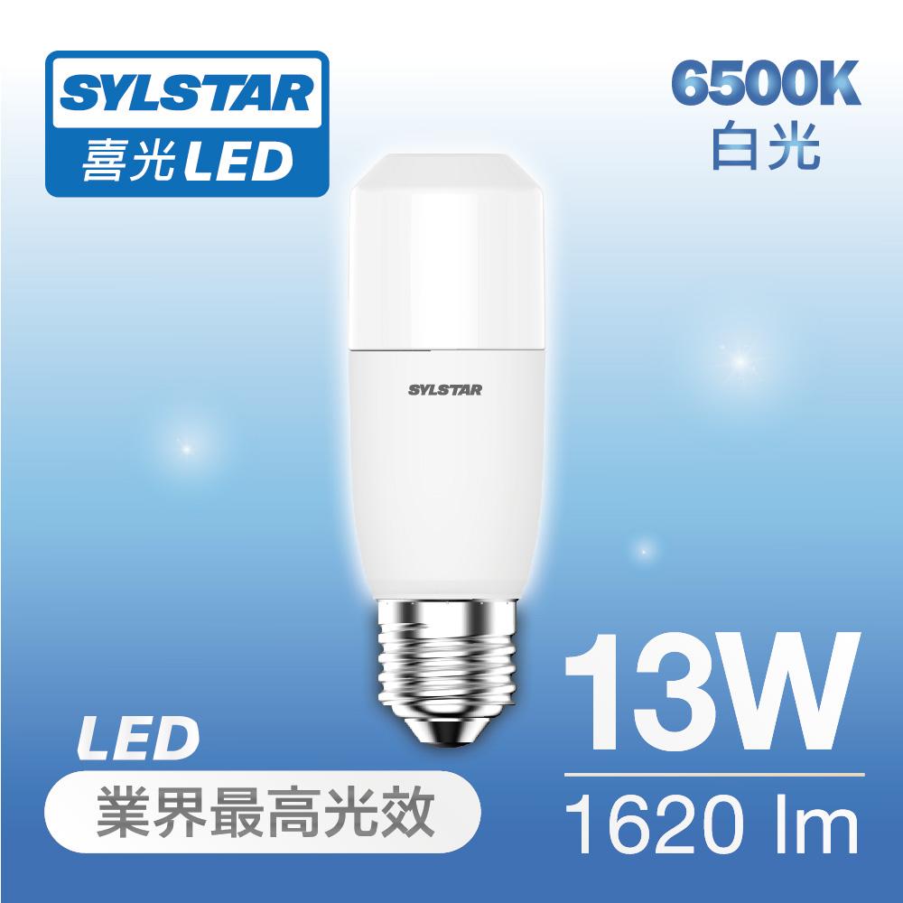 適合閱讀的燈泡推薦:SYLSTAR喜光LED小小冰極亮燈泡