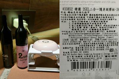 描述: http://pics21.yamedia.tw/43/userfile/h/happysusu/album/15870ffd2c2512.jpg