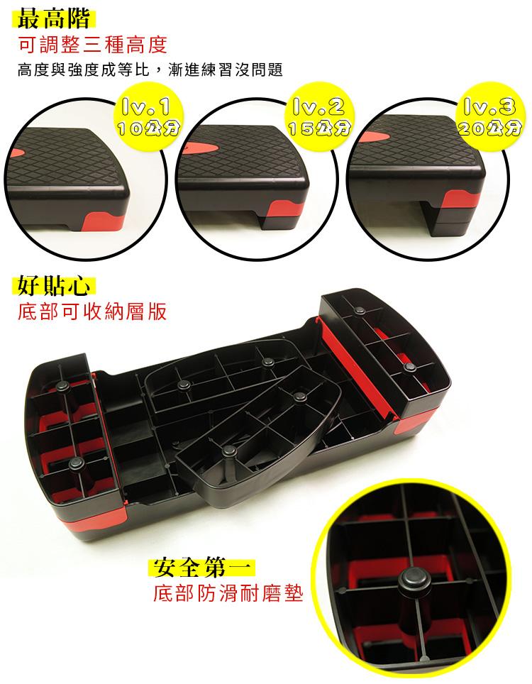 快節奏階梯踏板(三段高度) 有氧踏板 三階段登階板 韻律踏板-Funsport