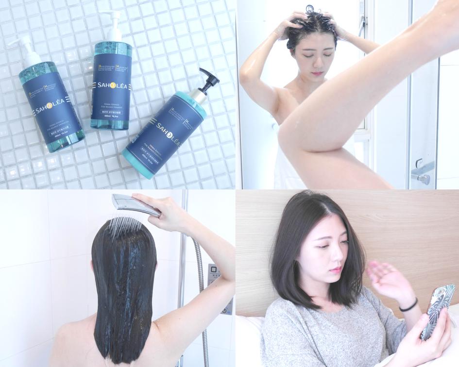 淨平衡洗髮精,控油洗髮精,靜平衡護髮素,護髮素推薦,SAHOLEA淨平衡,