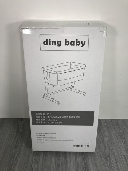 ding baby